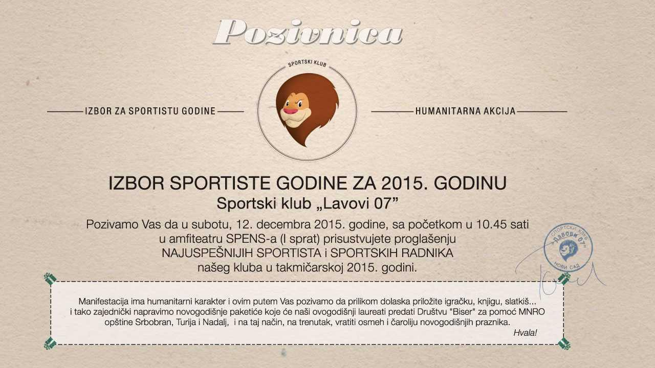 Sportista-godine-2015-za-SAJT